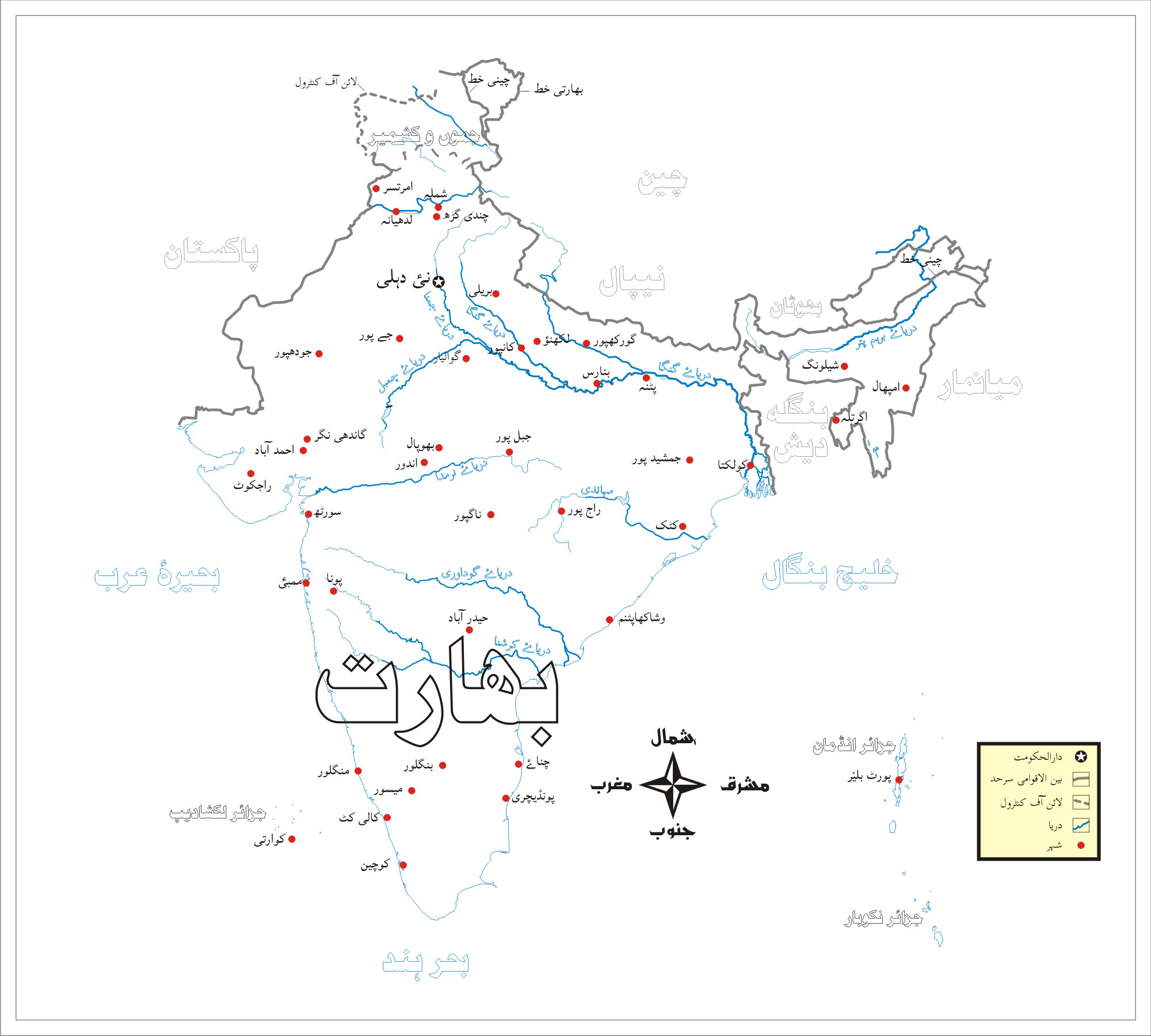 Fileindia map urdug wikimedia commons fileindia map urdug gumiabroncs Choice Image