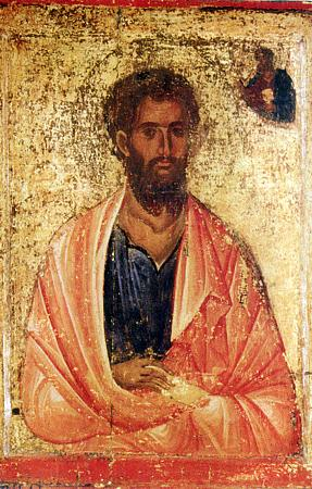 Image Result For James The Disciple