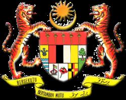 File Jata Negara Malaysia Png Wikimedia Commons
