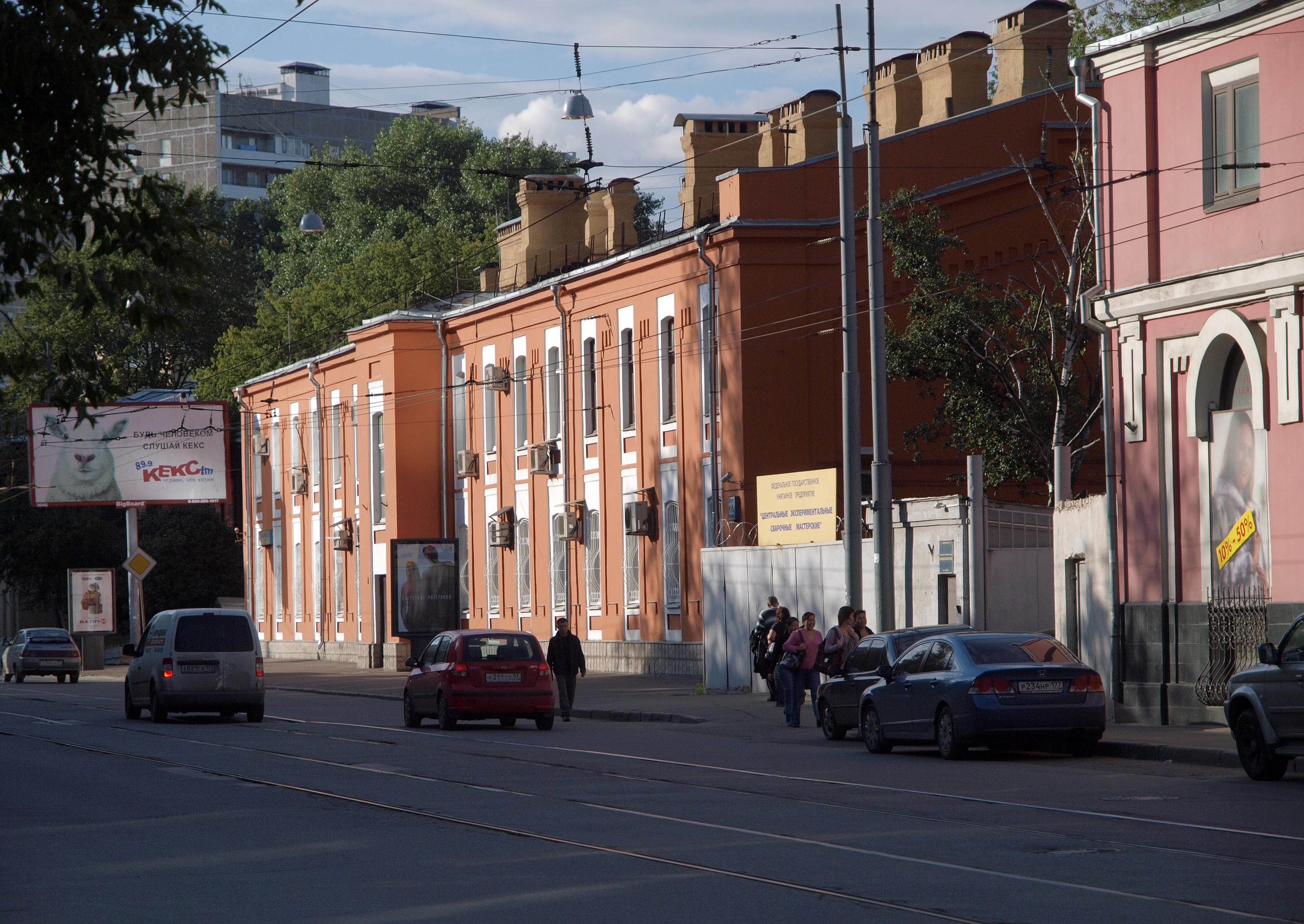 москва улица каланчевская фото все