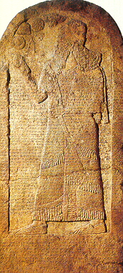 Kurkh stela of Shalmaneser that reports battle...
