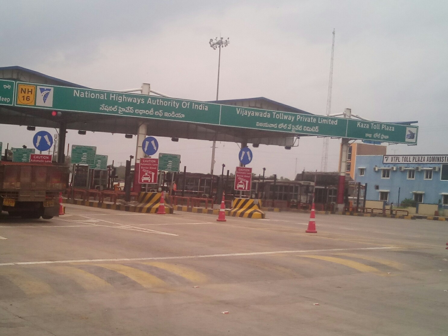 Kaza toll plaza