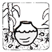 Localized irrigation icon.png
