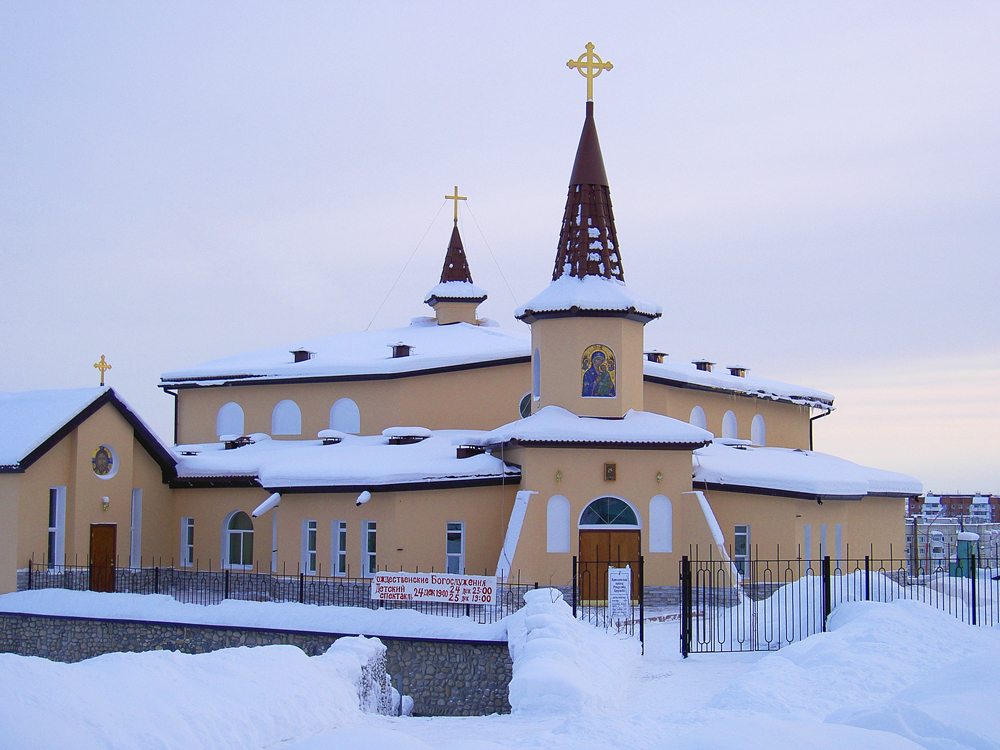 church of the nativity  magadan