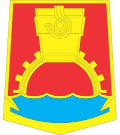 Радянський герб Маріуполя.