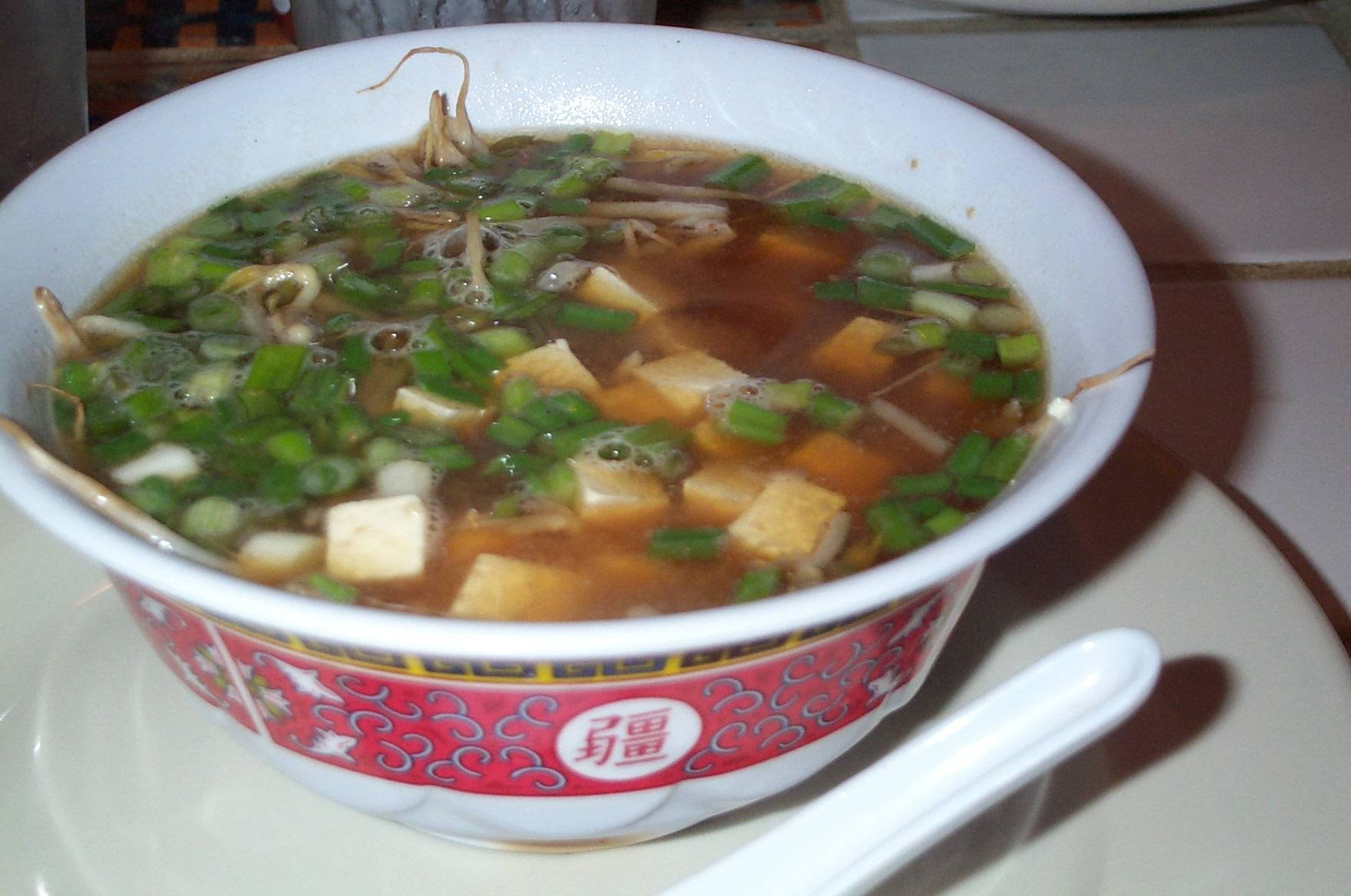 File:Miso soup.jpg - Wikipedia, the free encyclopedia
