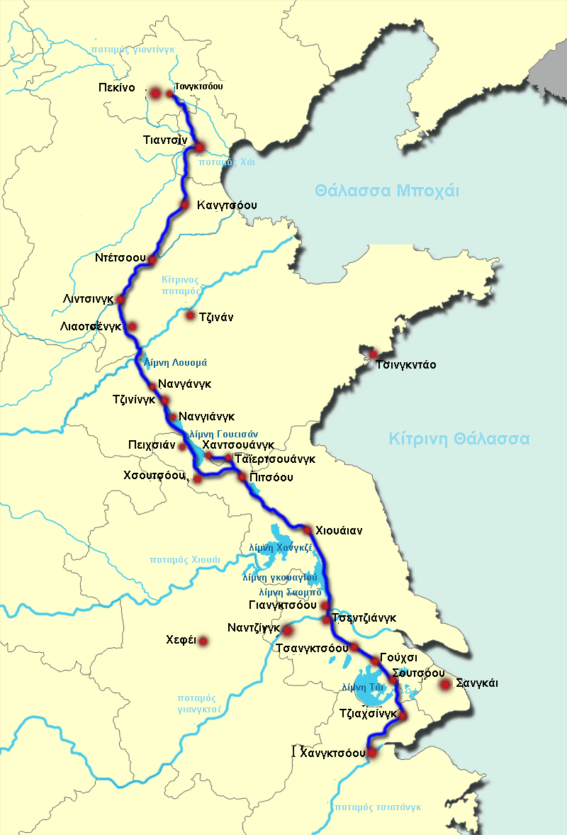 File Modern Course Of Grand Canal Of China El Png Wikimedia Commons