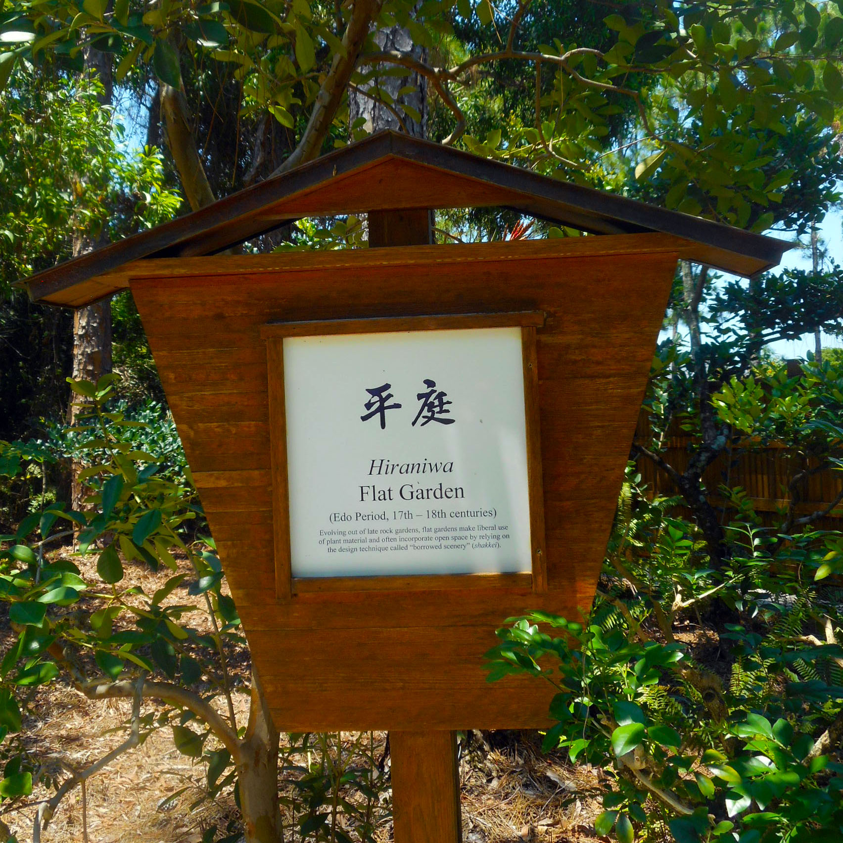 File:Morikami Museum and Gardens - Hiraniwa - Flat Garden Sign.jpg ...