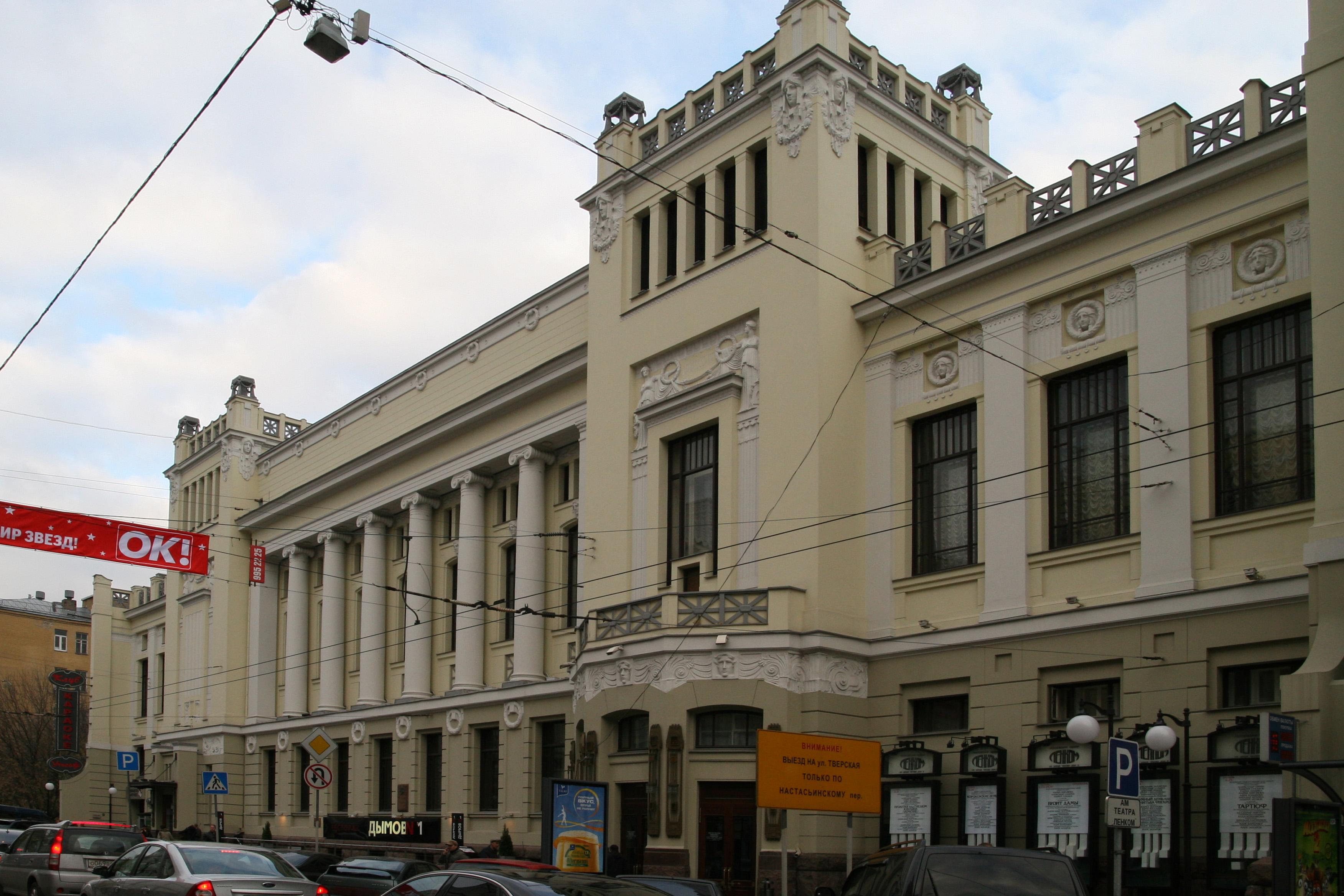 Исправить кредитную историю Перуновский переулок заявление на 2 ндфл образец в бухгалтерию
