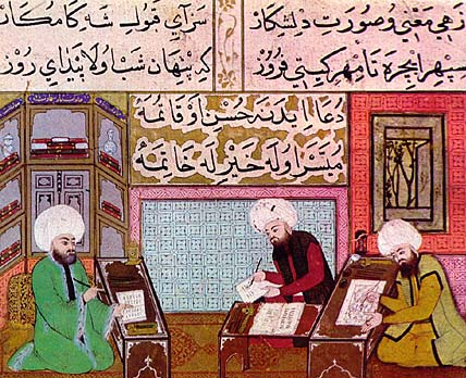Persian on an Ottoman miniature. Ottoman miniature painters.jpg