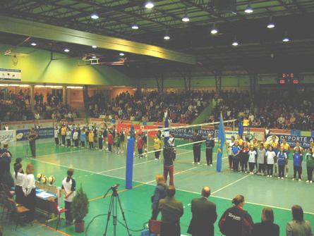 Pabell n de deportes la arena wikipedia la enciclopedia - Pabellon de deportes de madrid ...