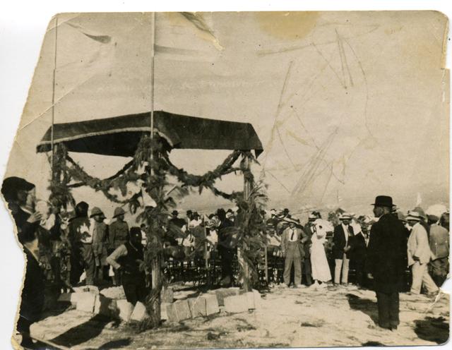 הנחת אבן הפינה לאוניברסיטה העברית בירושלים