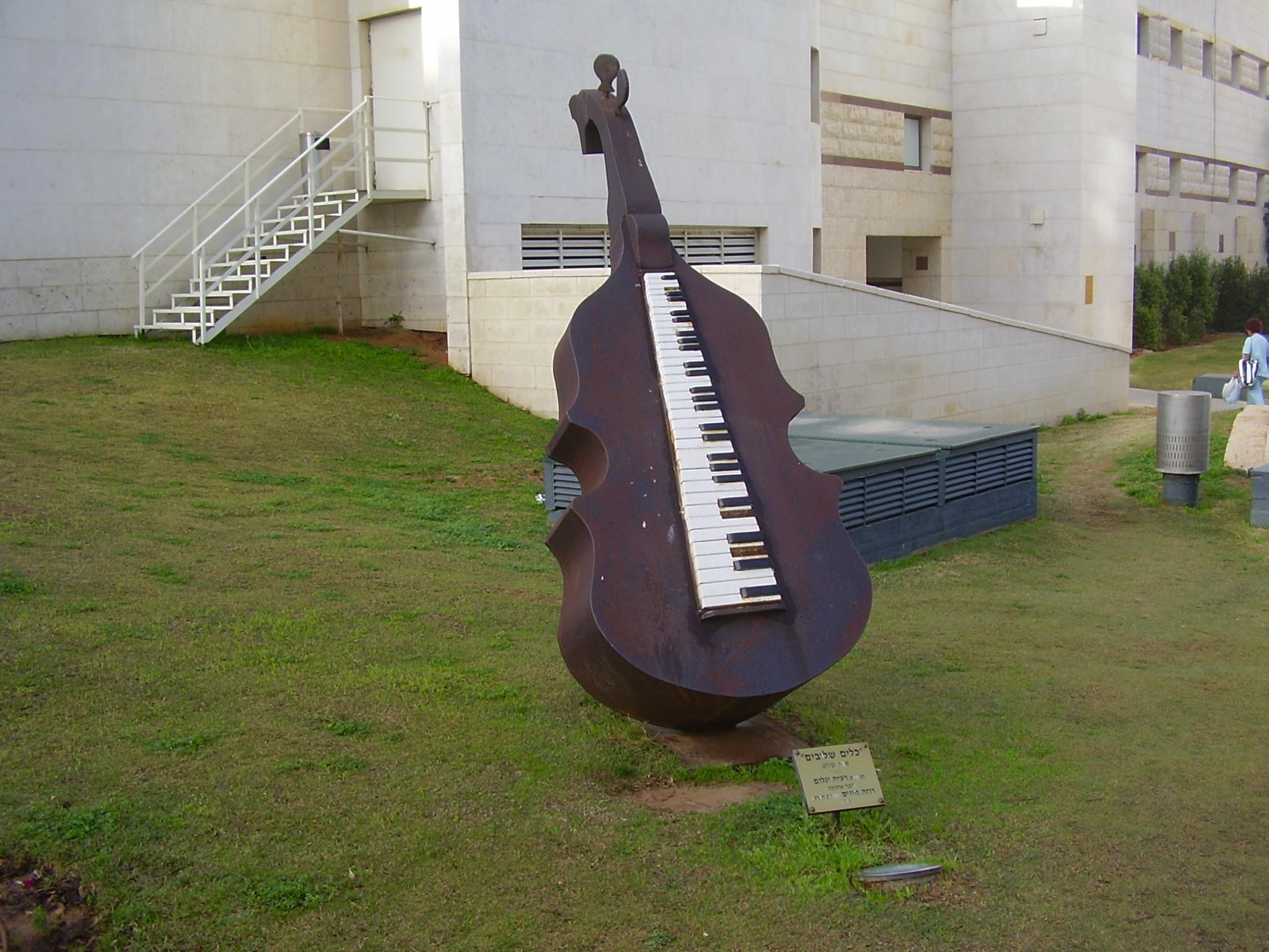 Filepikiwiki Israel 7686 Music Instrumentsjpg Wikimedia Commons