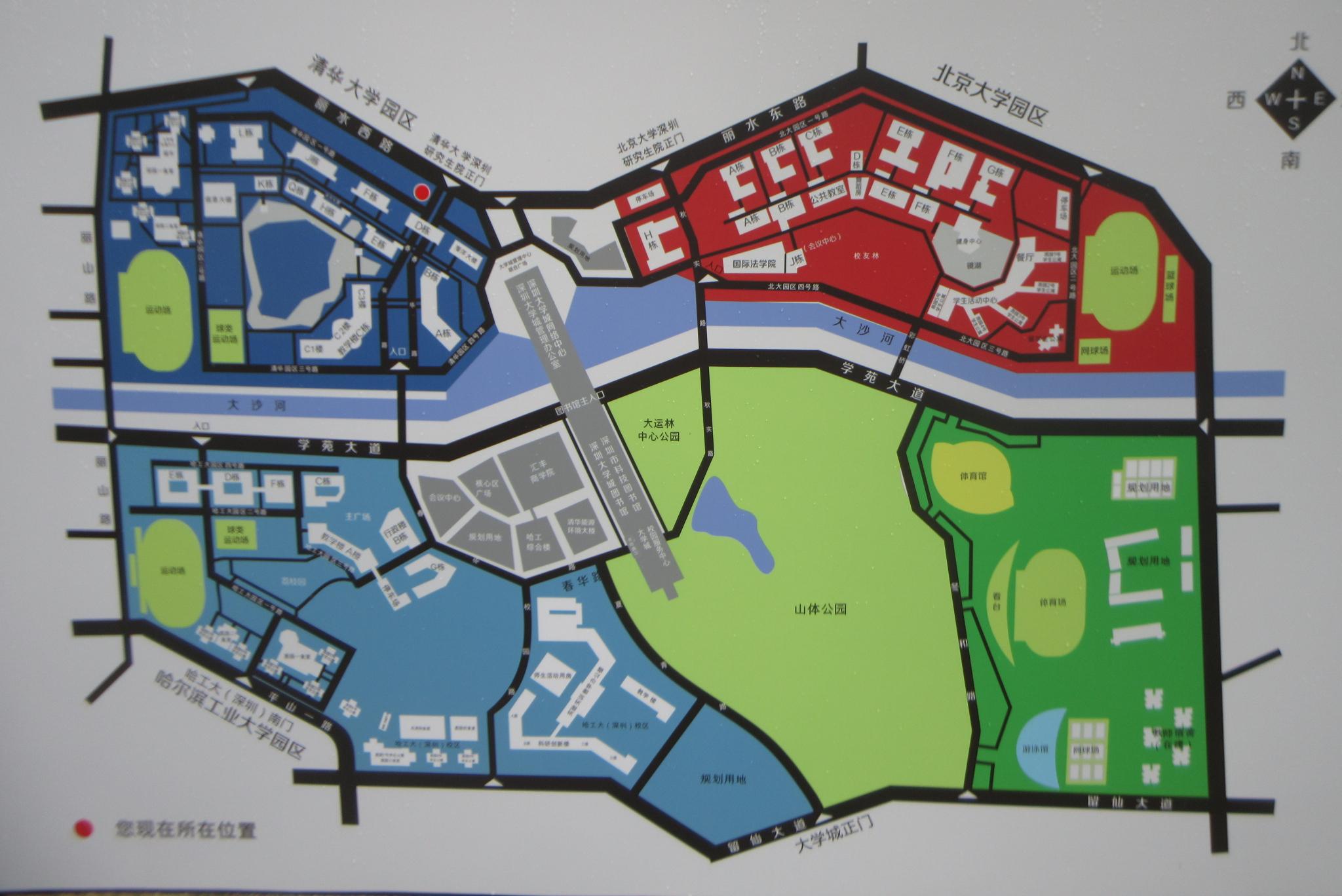 Tsinghua University Campus Map.File Sz Shenzhen 南山 Nanshan 春華路 Chunhua Road 清華大學 深圳