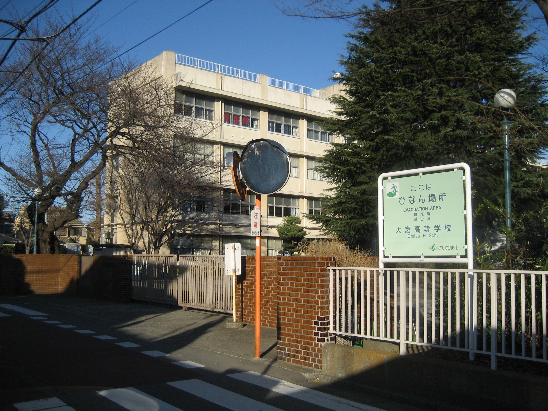 大宮 高校 ホームページ