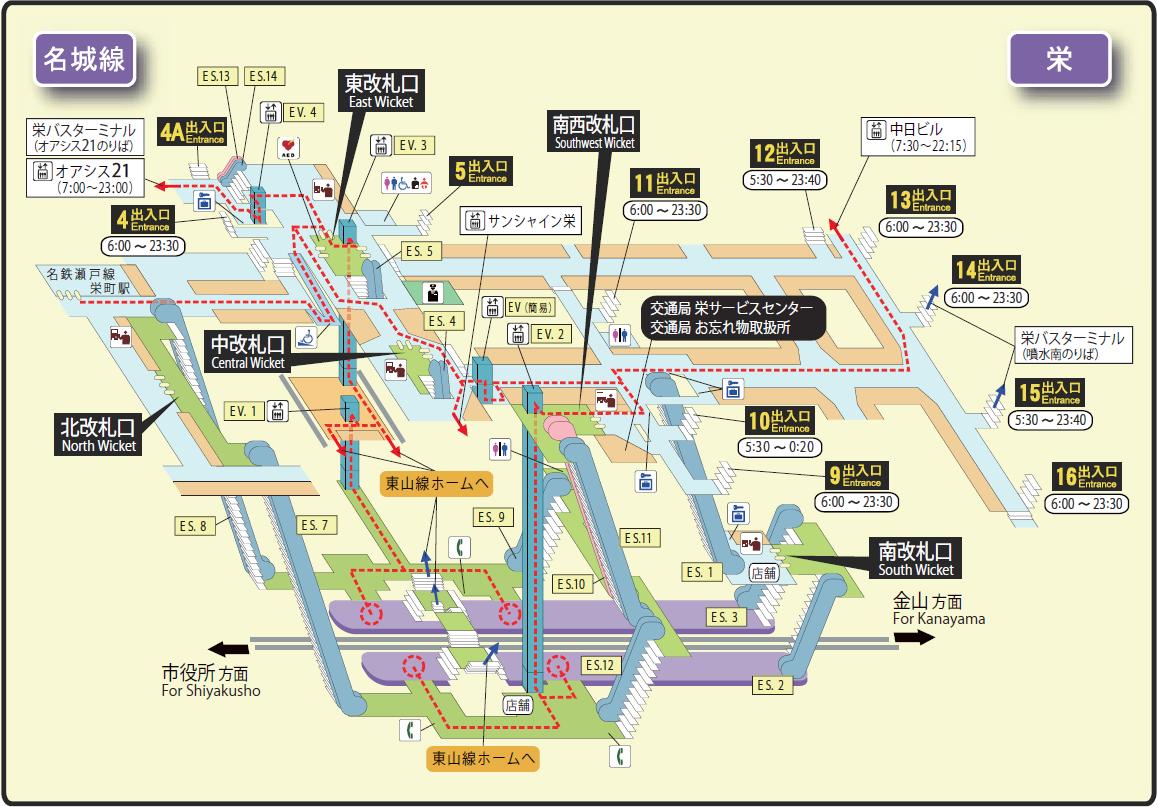 Nagoya Subway Map Pdf.File Sakae Station Map Nagoya Subway S Meijo Line 2014 Png