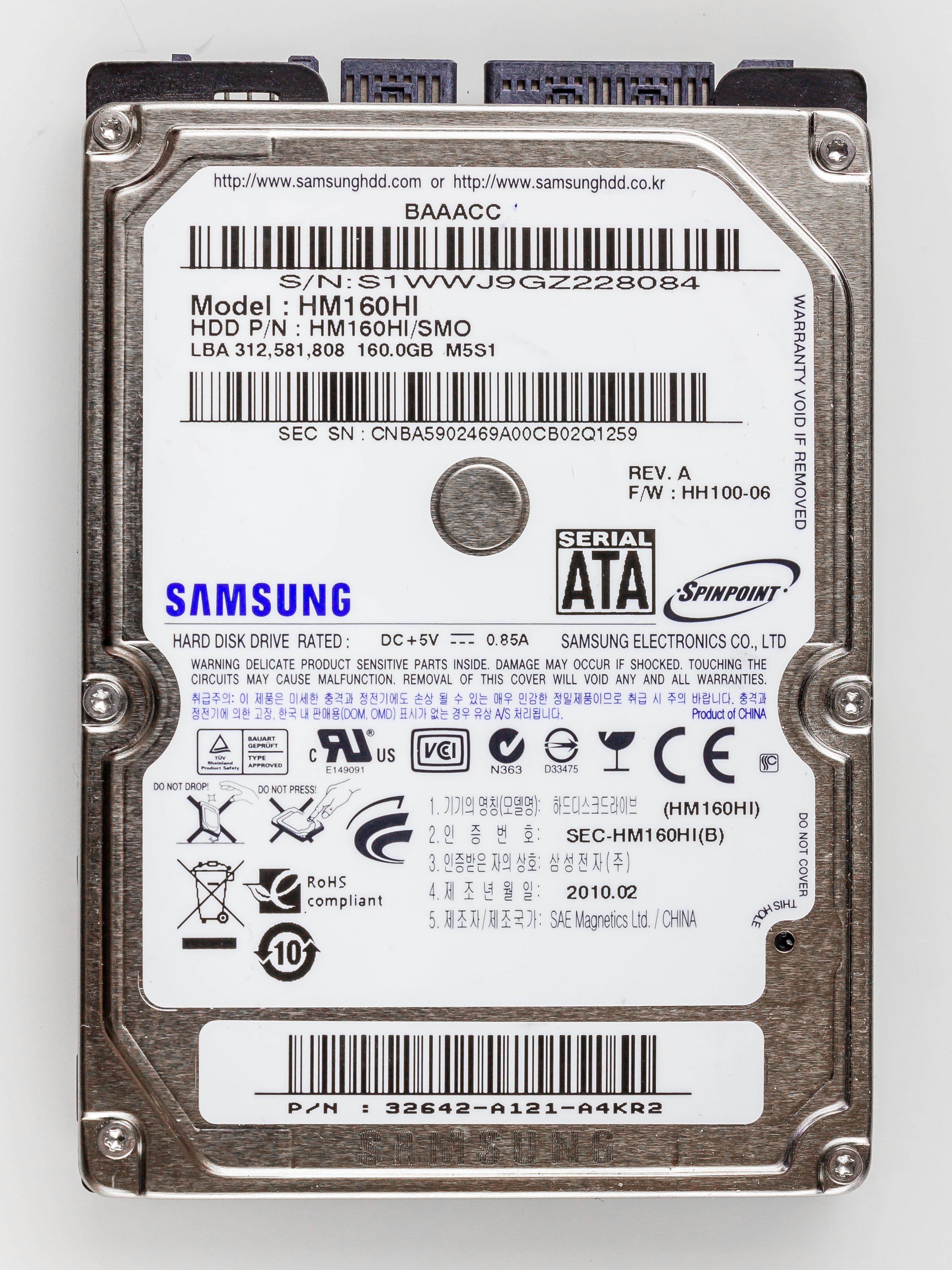 Samsung hm160hi firmware update.