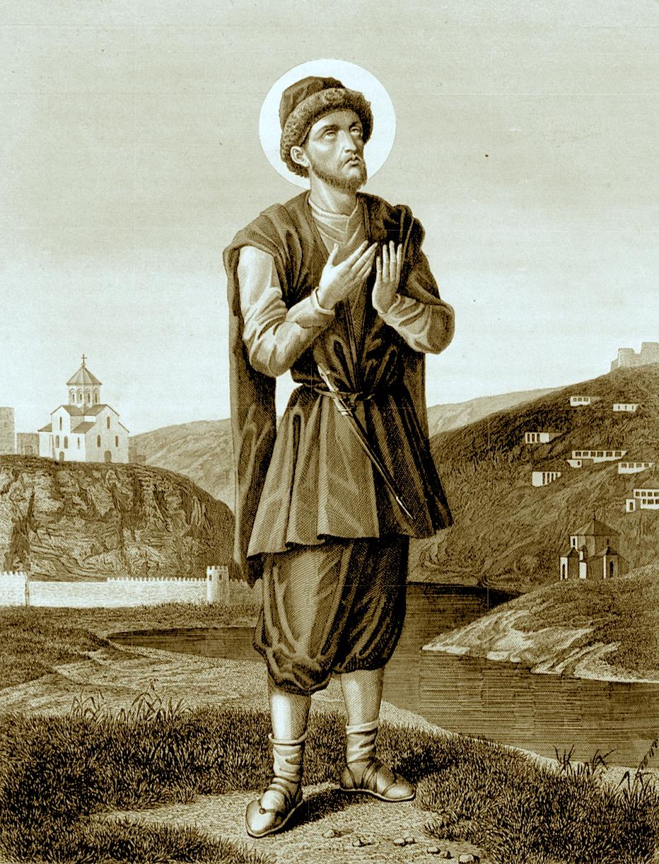 Мученик Або Тбилисский.