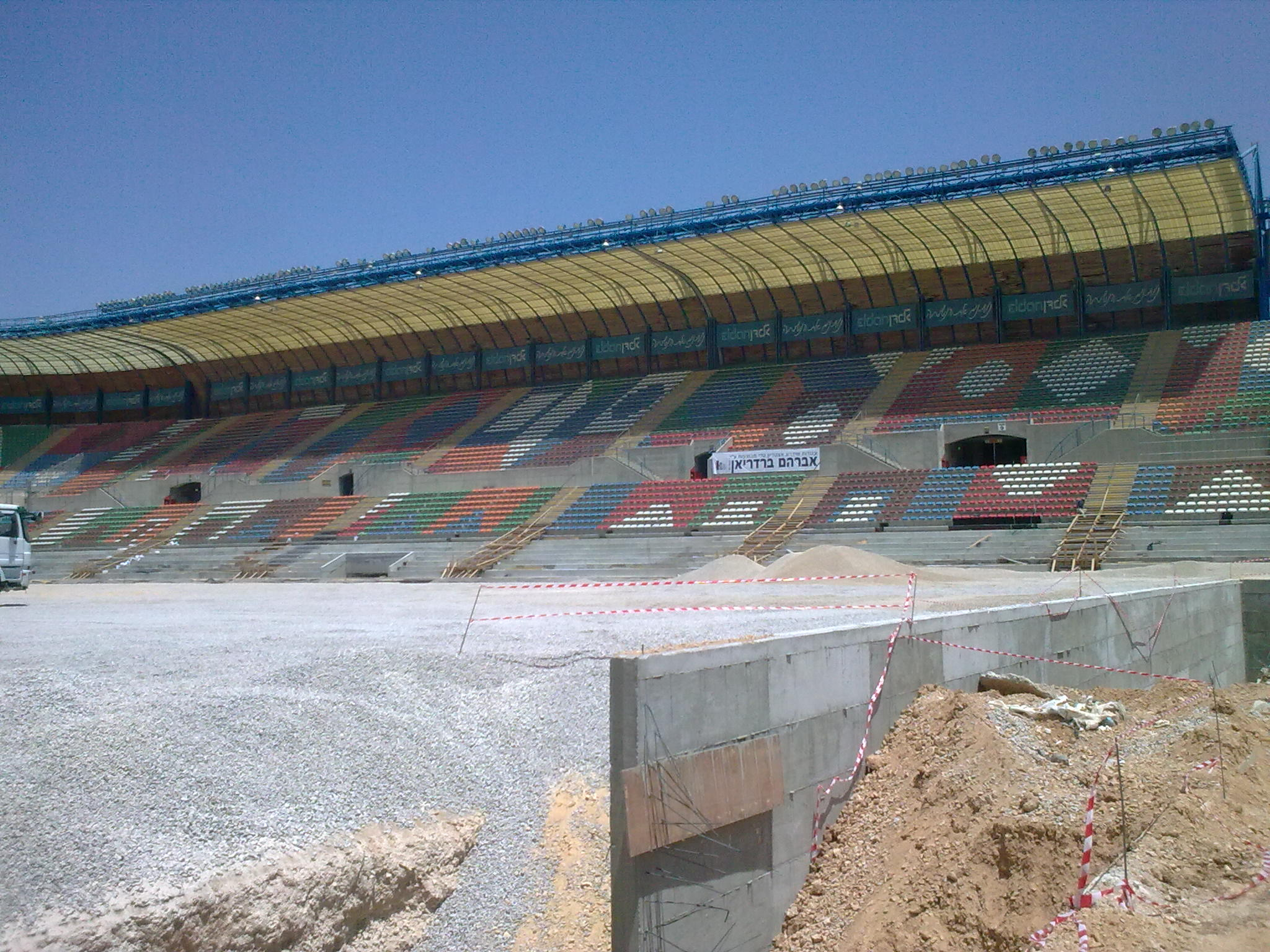 Teddy Stadium Renovation06.jpg English: Teddy Stadium, Jerusalem עברית: אצטדיון טדי, ירושלים Date 27 July 2011 Source Own work Author Little