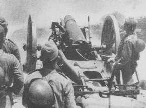 Type 38 150mm howitzer.jpg