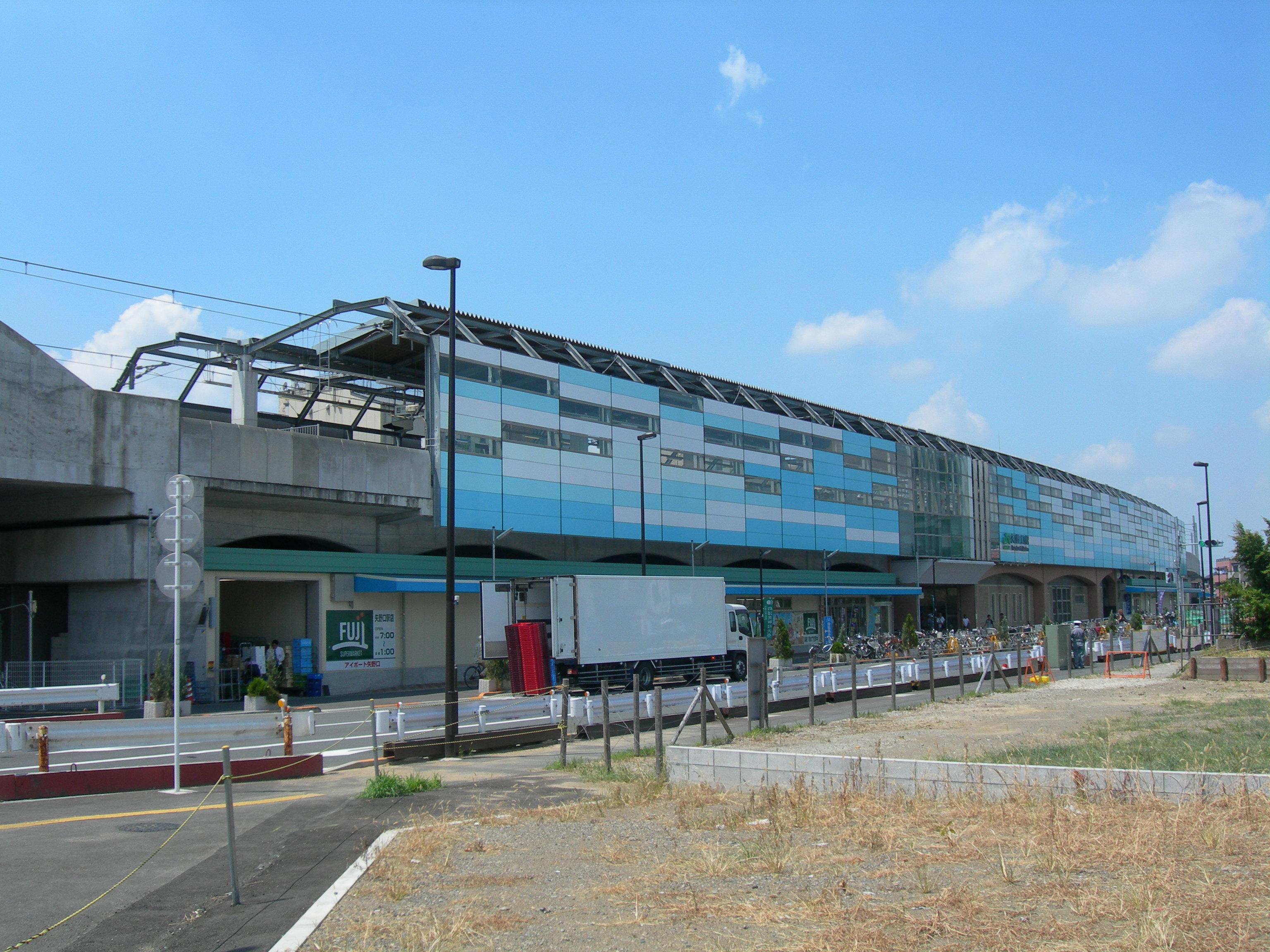 Station Yanokuchi