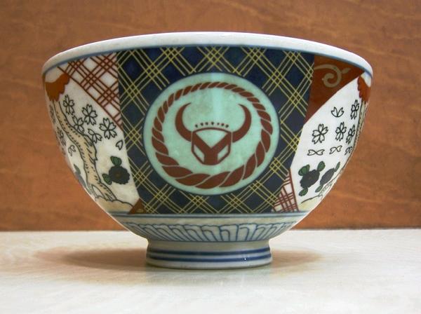 Yoshinoya's donburi bowl