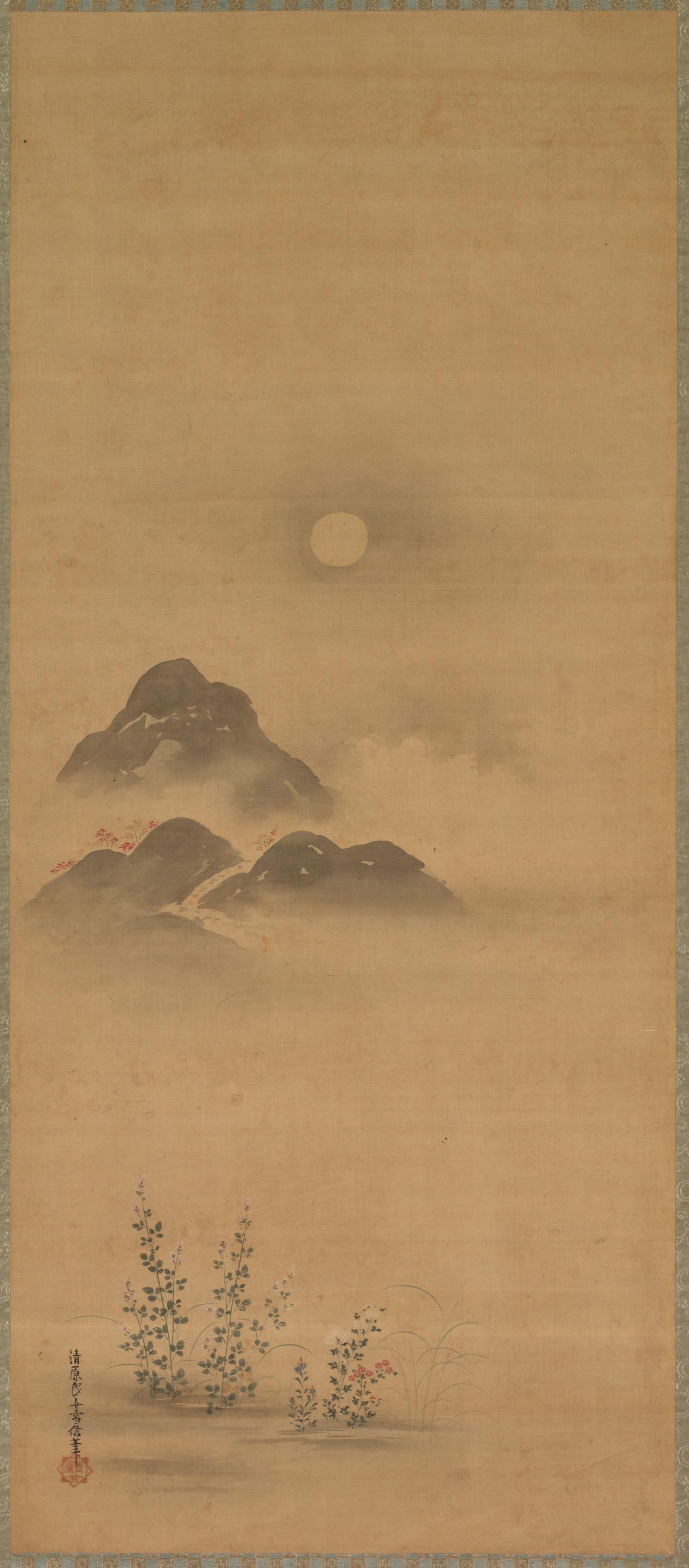 Yukinobu_Kiyohara_-_Autumn_Landscape_-_1