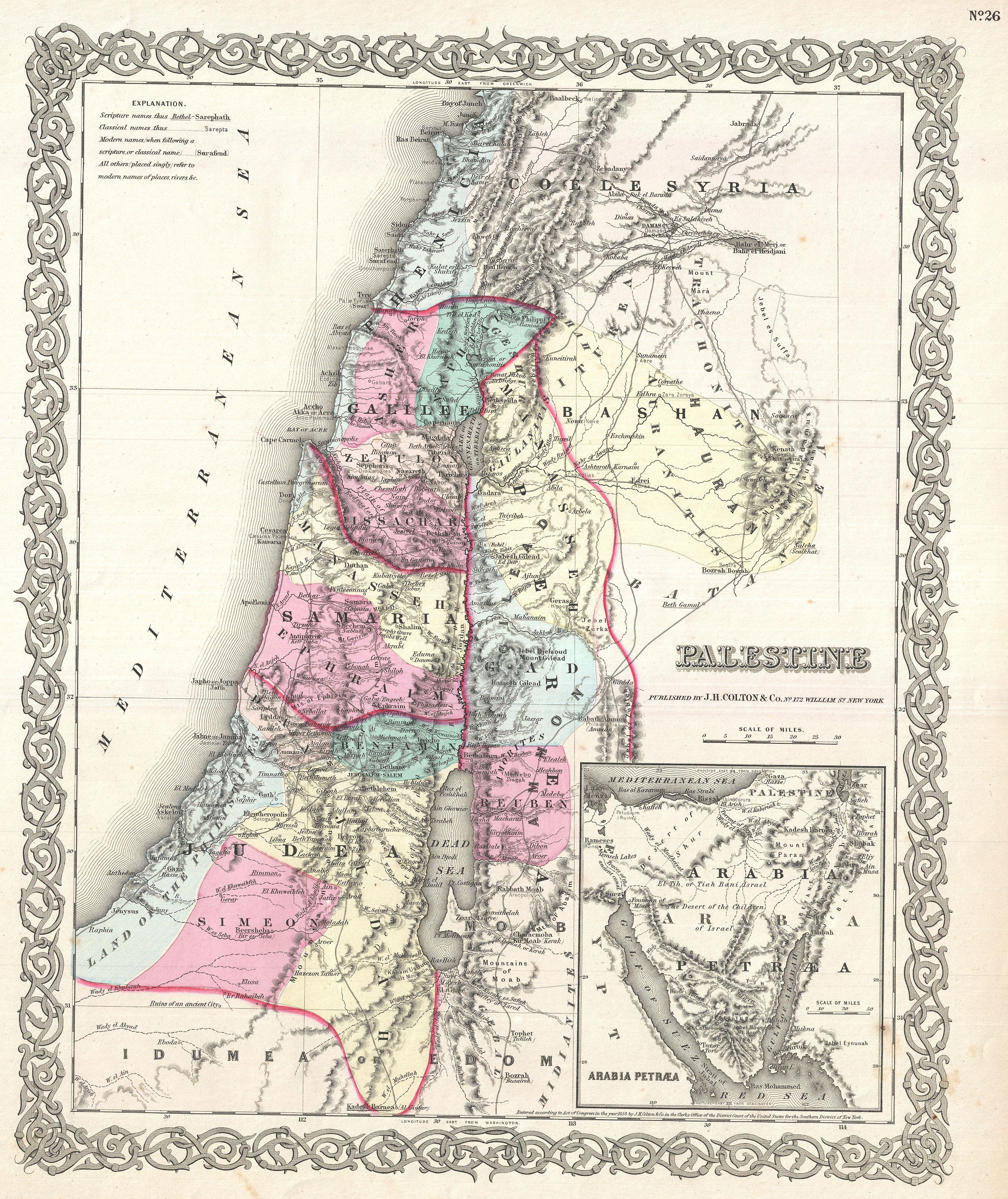 history of palestine From the beginning of history to this day, israel-judah-judea has the only united, independent, sovereign nation-state that ever existed in palestine.