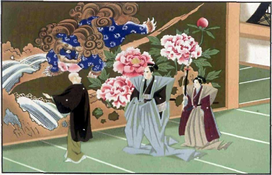 daimyo samurai relationship help