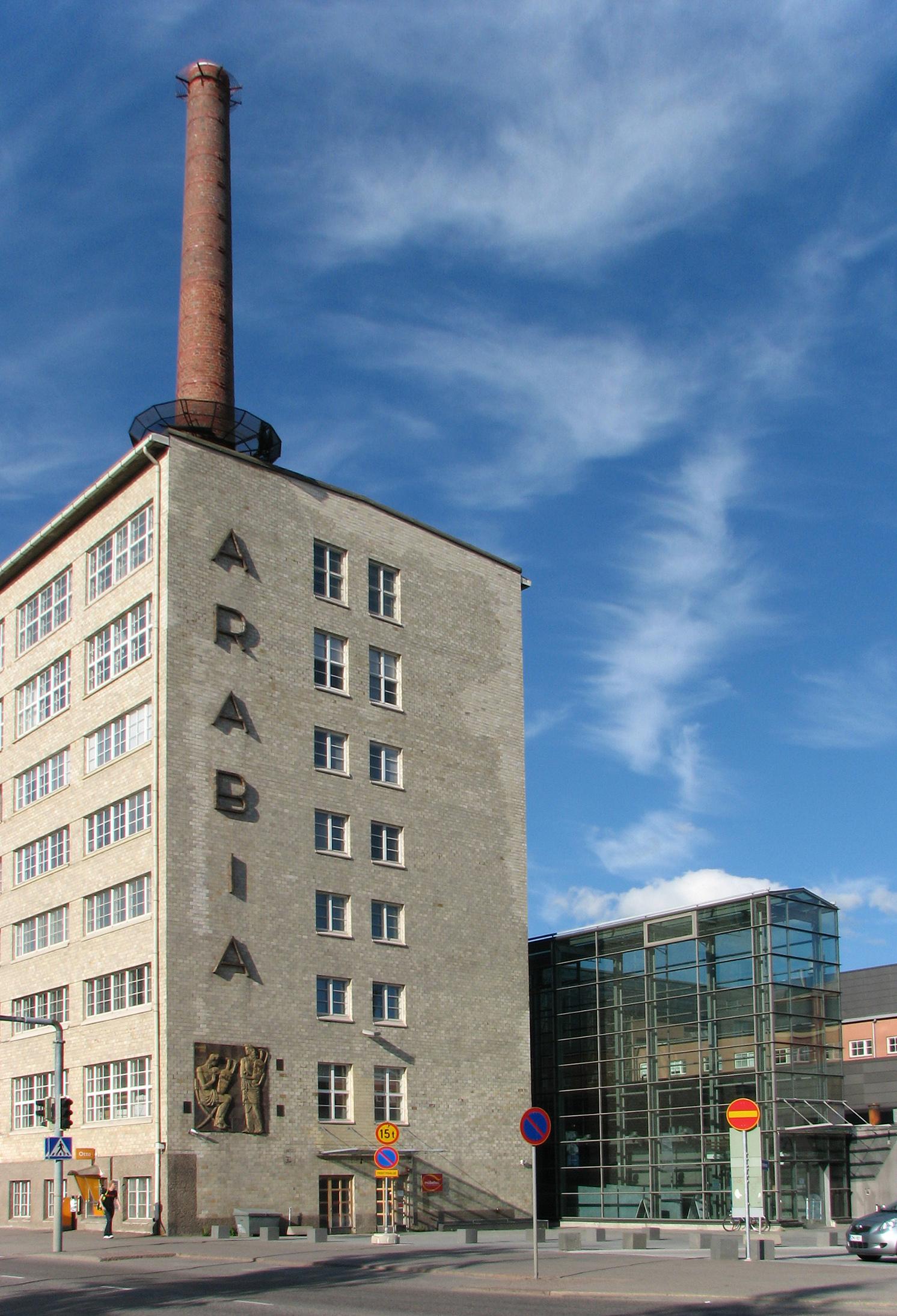 File Arabia Factory Building Jpg Wikimedia Commons