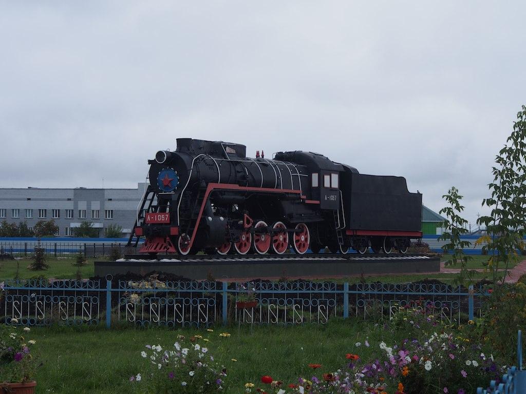 знакомства новосибирск город барабинск