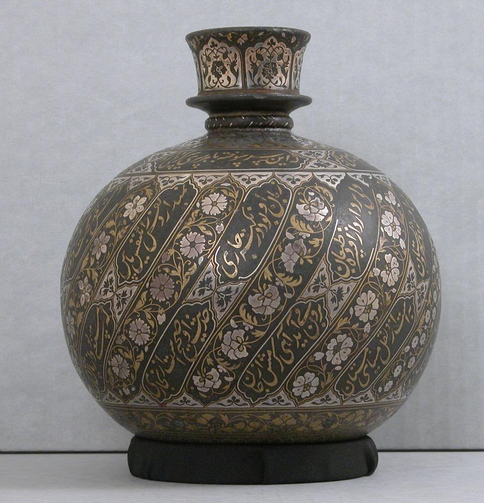 Image result for bidri