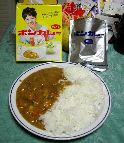 Boncurry chori kara