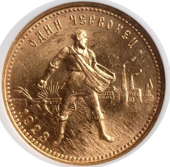 https://upload.wikimedia.org/wikipedia/commons/f/f0/Chervonets_1923_revers.jpg