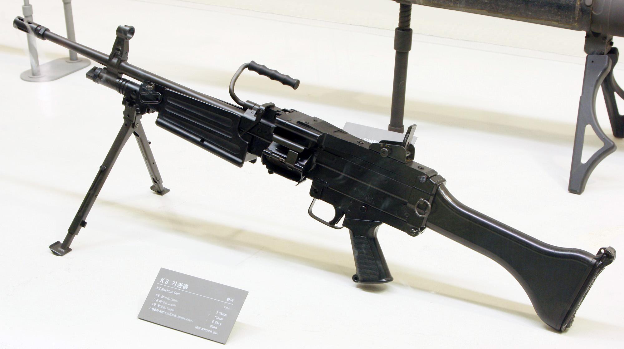 File Daewoo K3 Machine Gun 1 Jpg Wikipedia