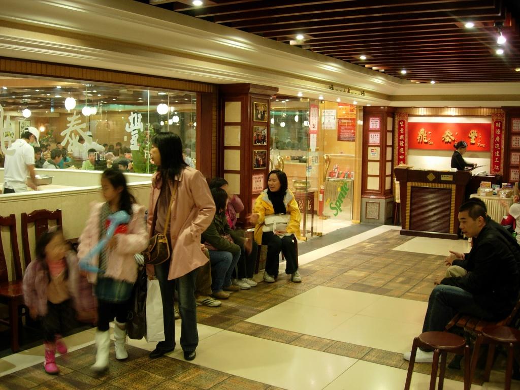 Din Tai Fung Restaurant New York