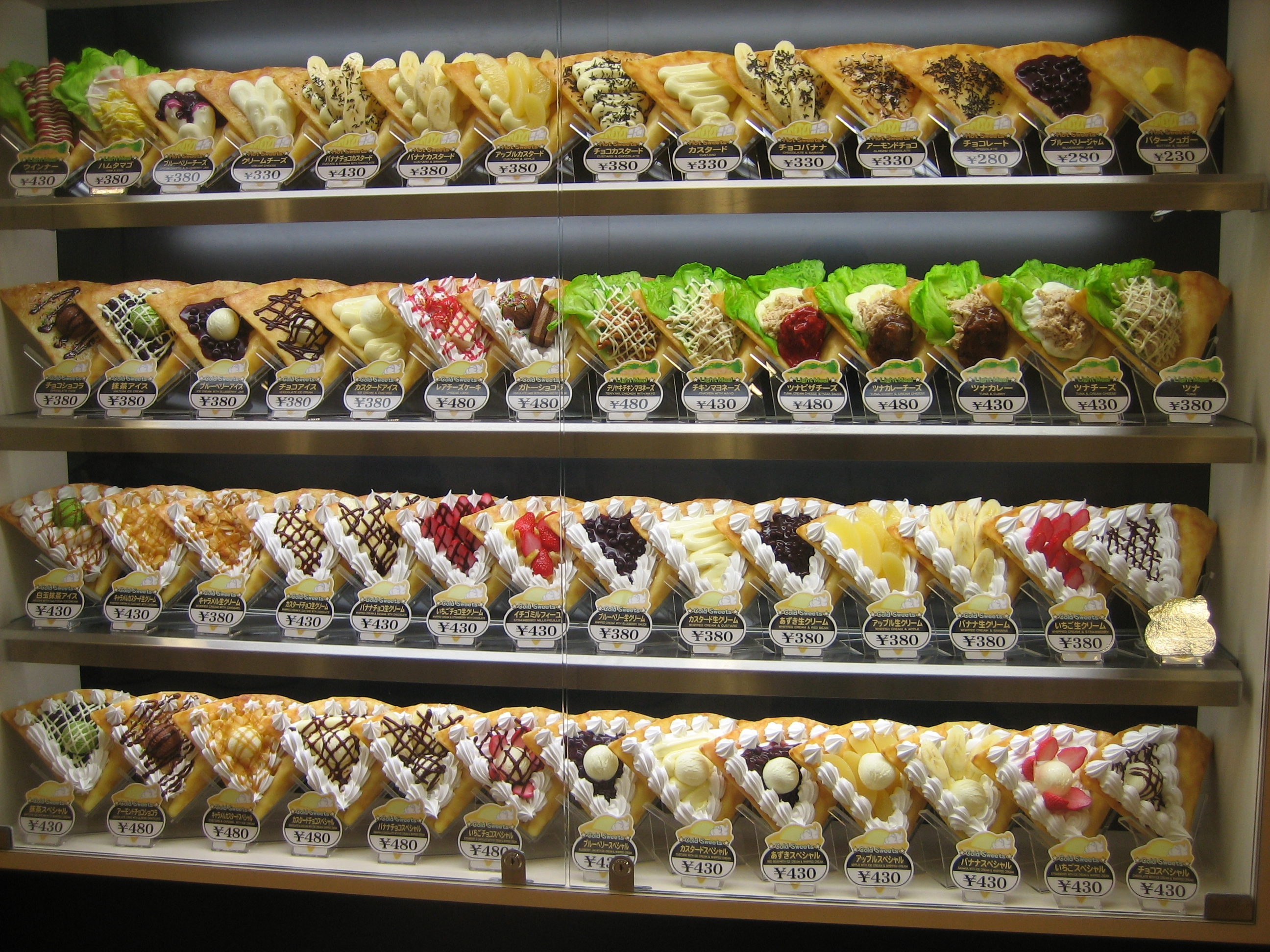 File Displayed Crepes Of Japan Jpg Wikimedia Commons