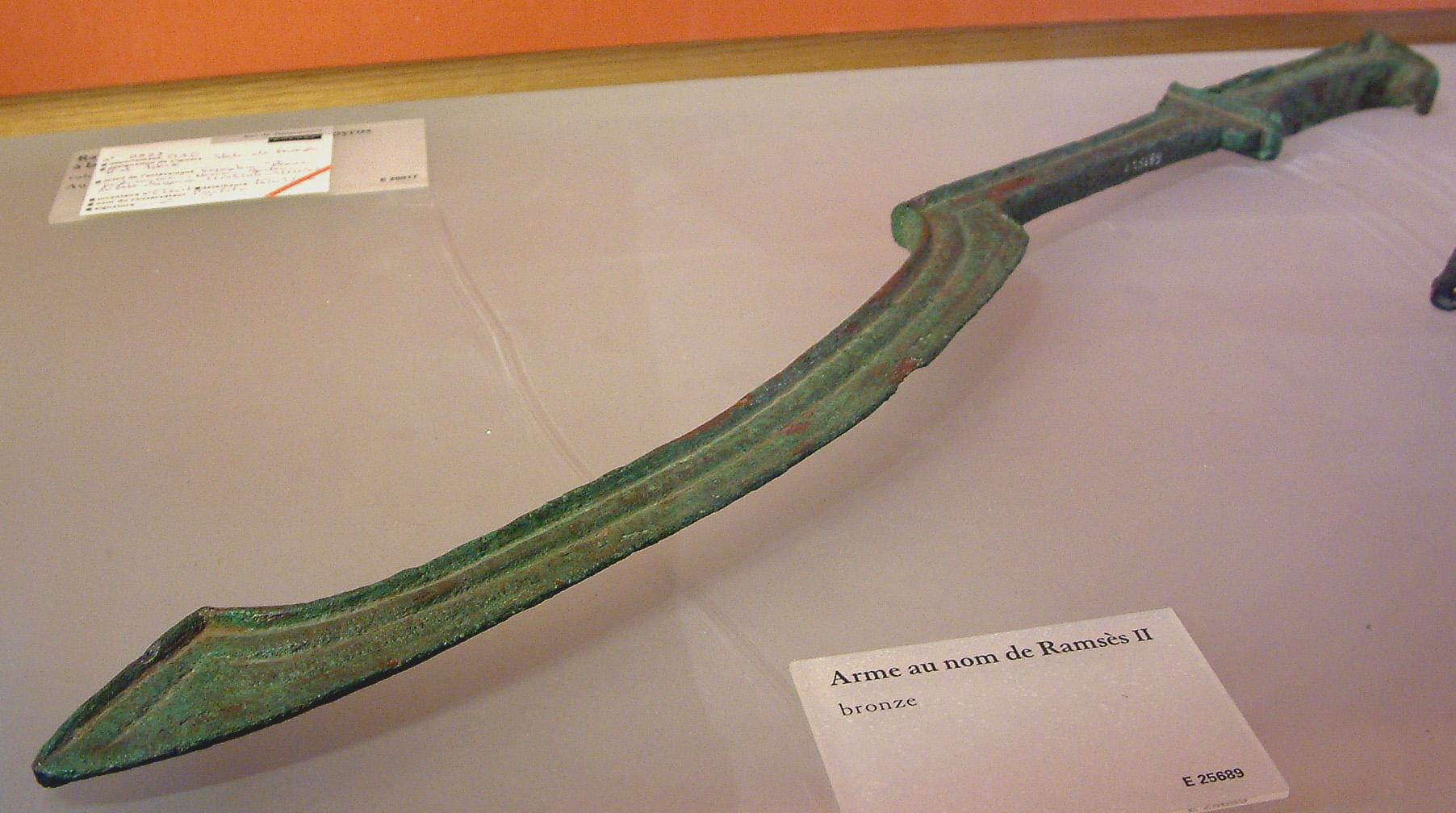Ancient Egyptian Sword...