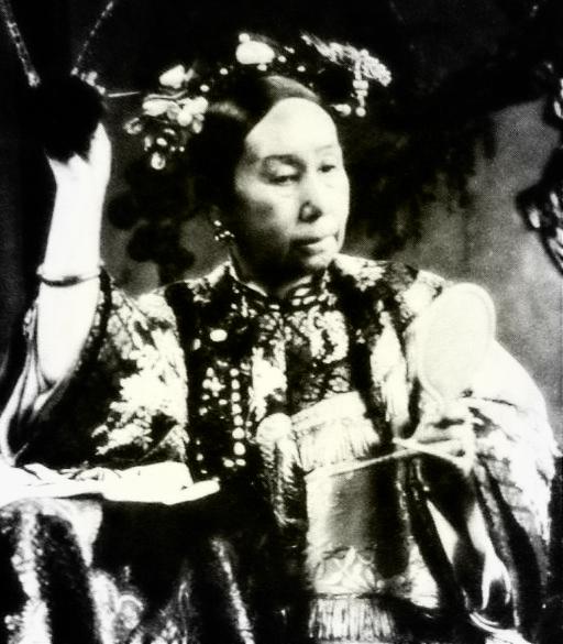 File:Empress Dowager Cixi.JPG