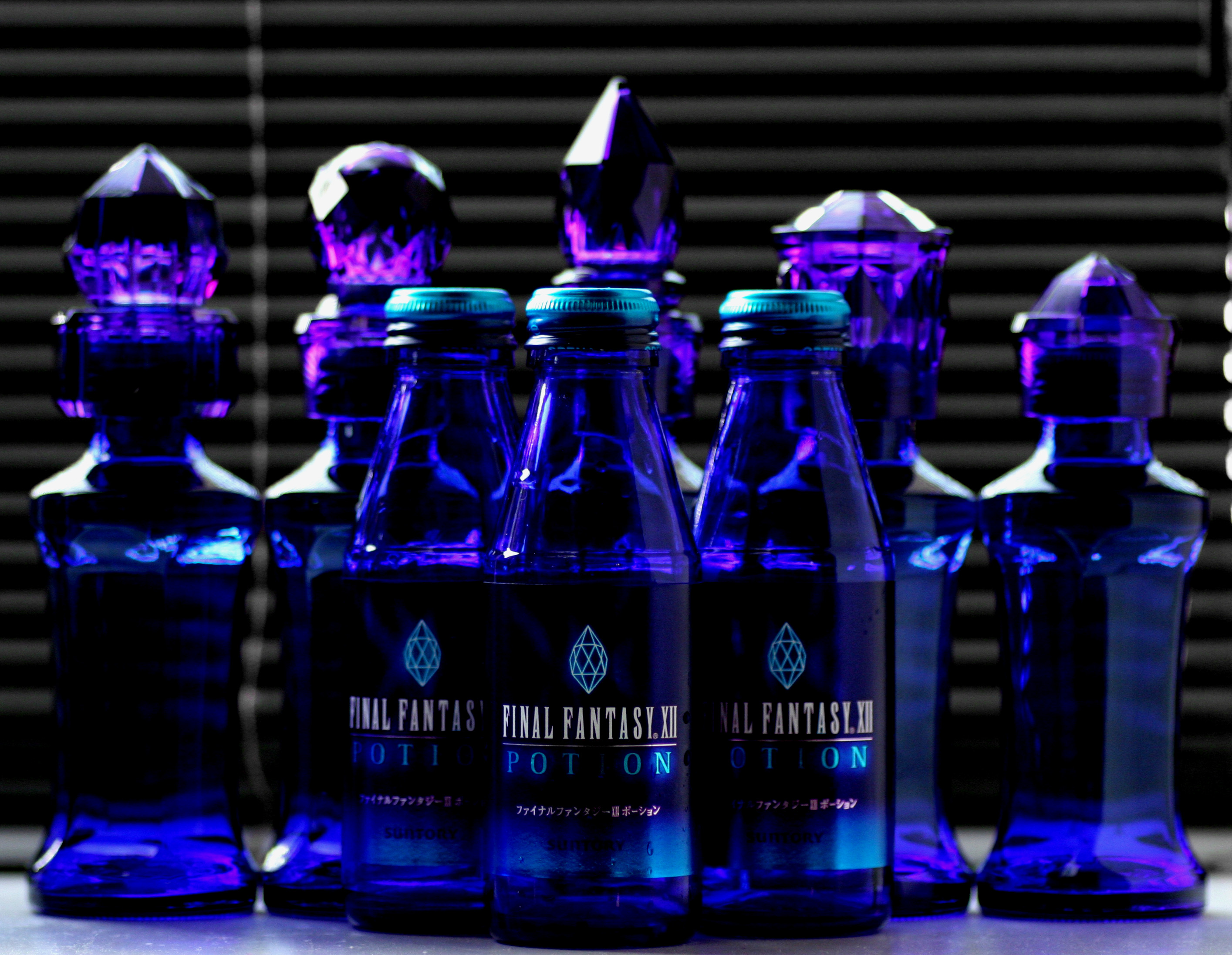 File:Final Fantasy XII Potions.jpg - Wikipedia, the free encyclopedia
