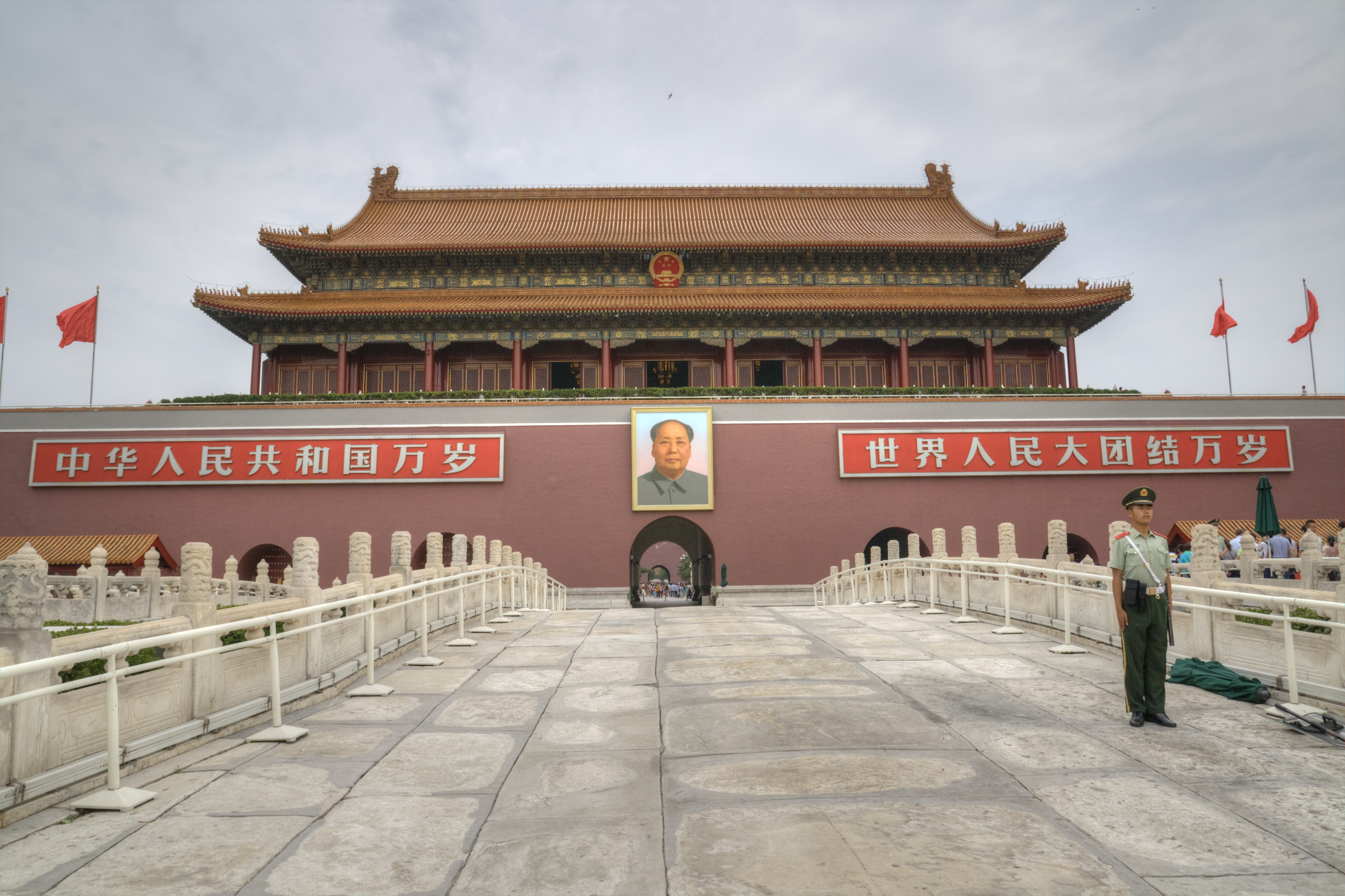 Imperial Peking Chinese Restaurant Airport Area Mankata Close Accra
