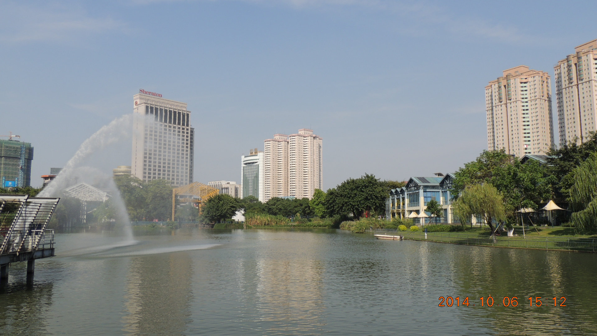 Zhongshan guangdong china