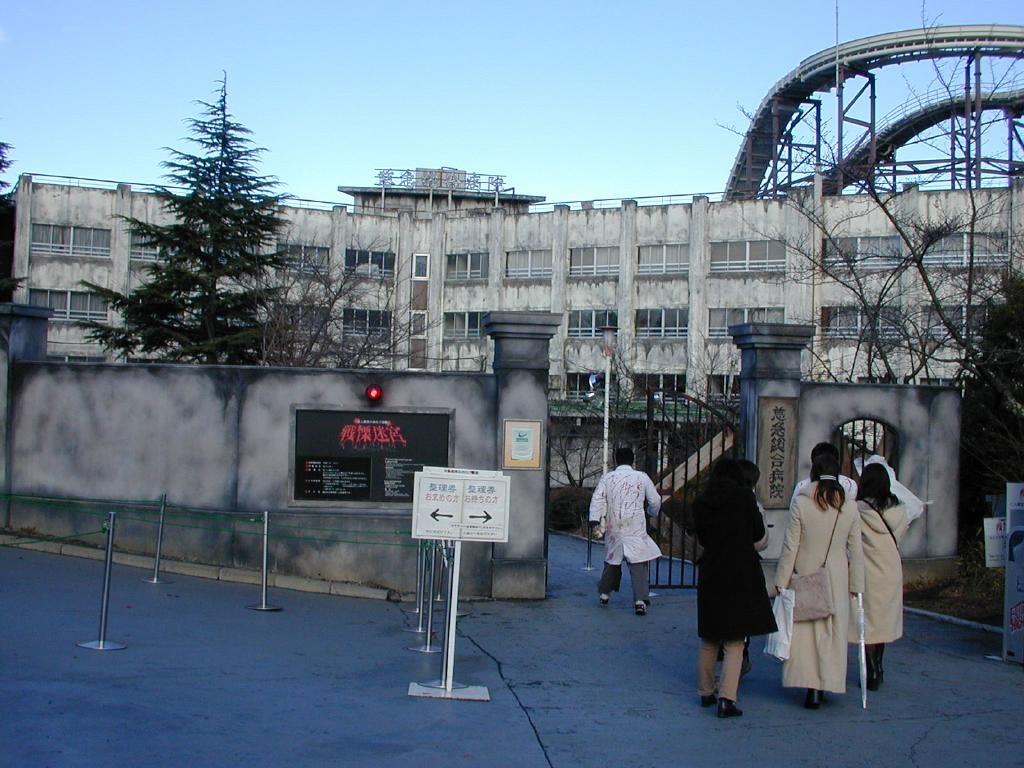 Fuji-Q_-_Haunted_hospital.jpg