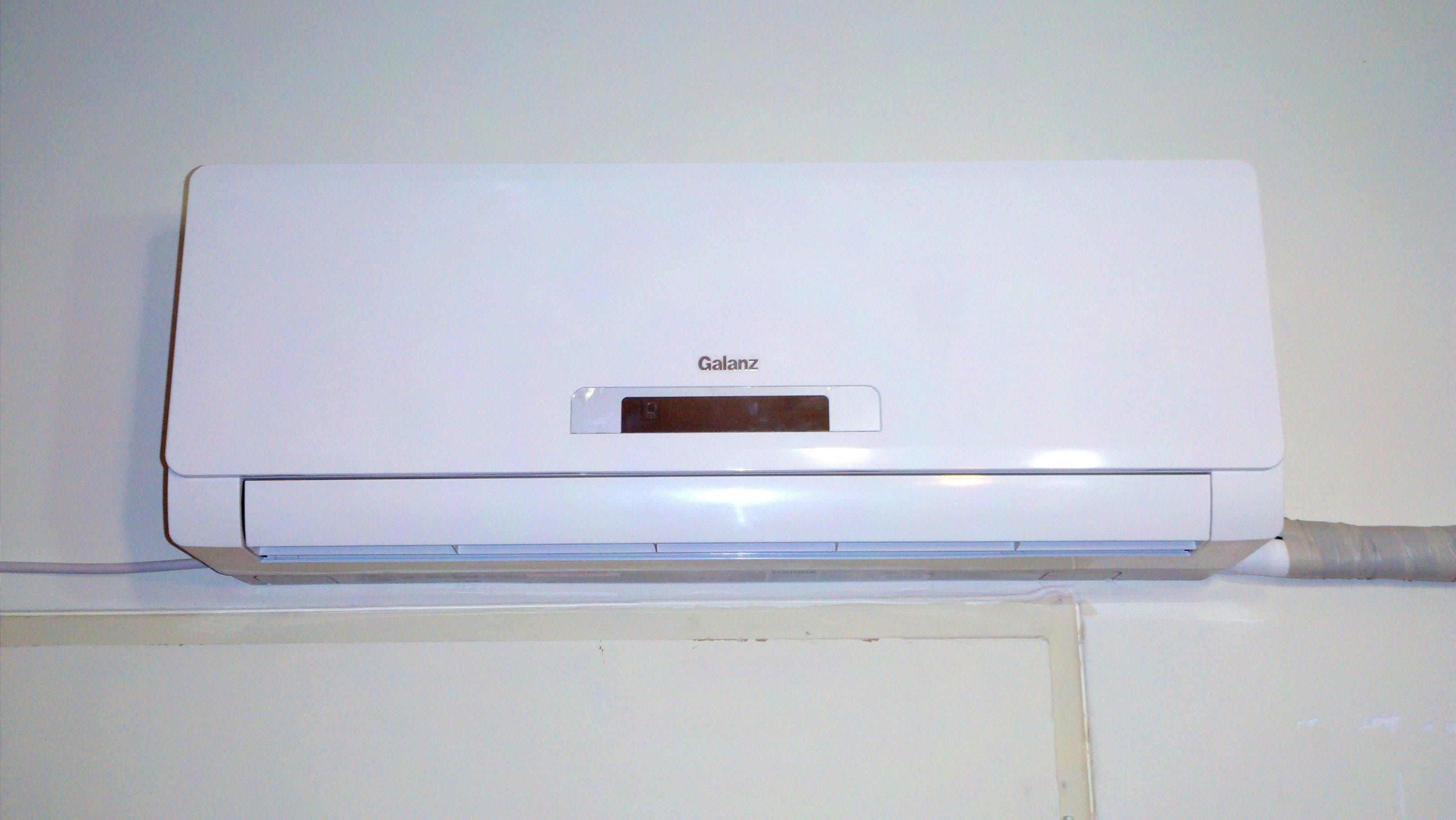 Galanz Air Conditioner 1.jpg #462B28