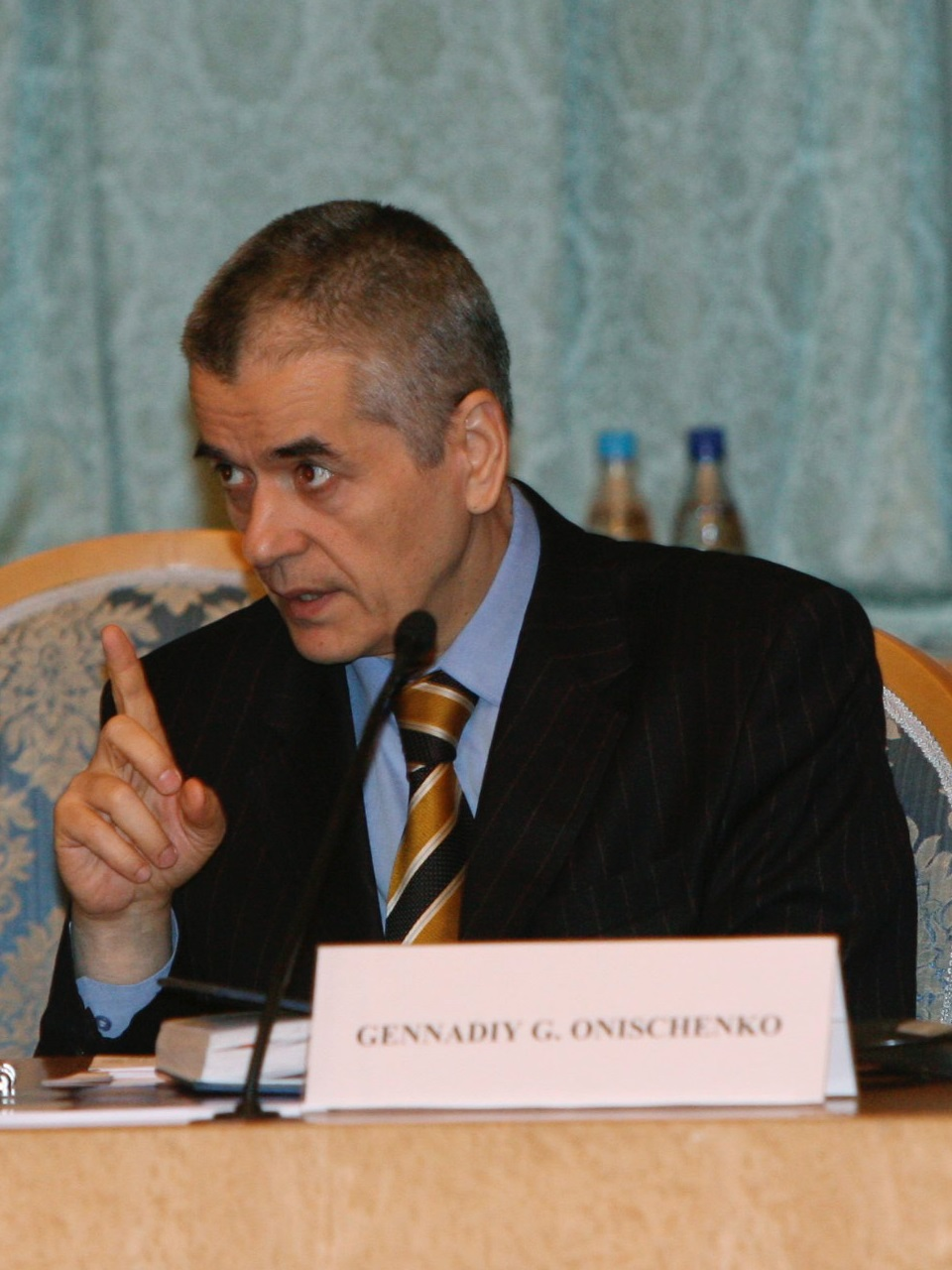 Онищенко, Геннадий Григорьевич — Википедия