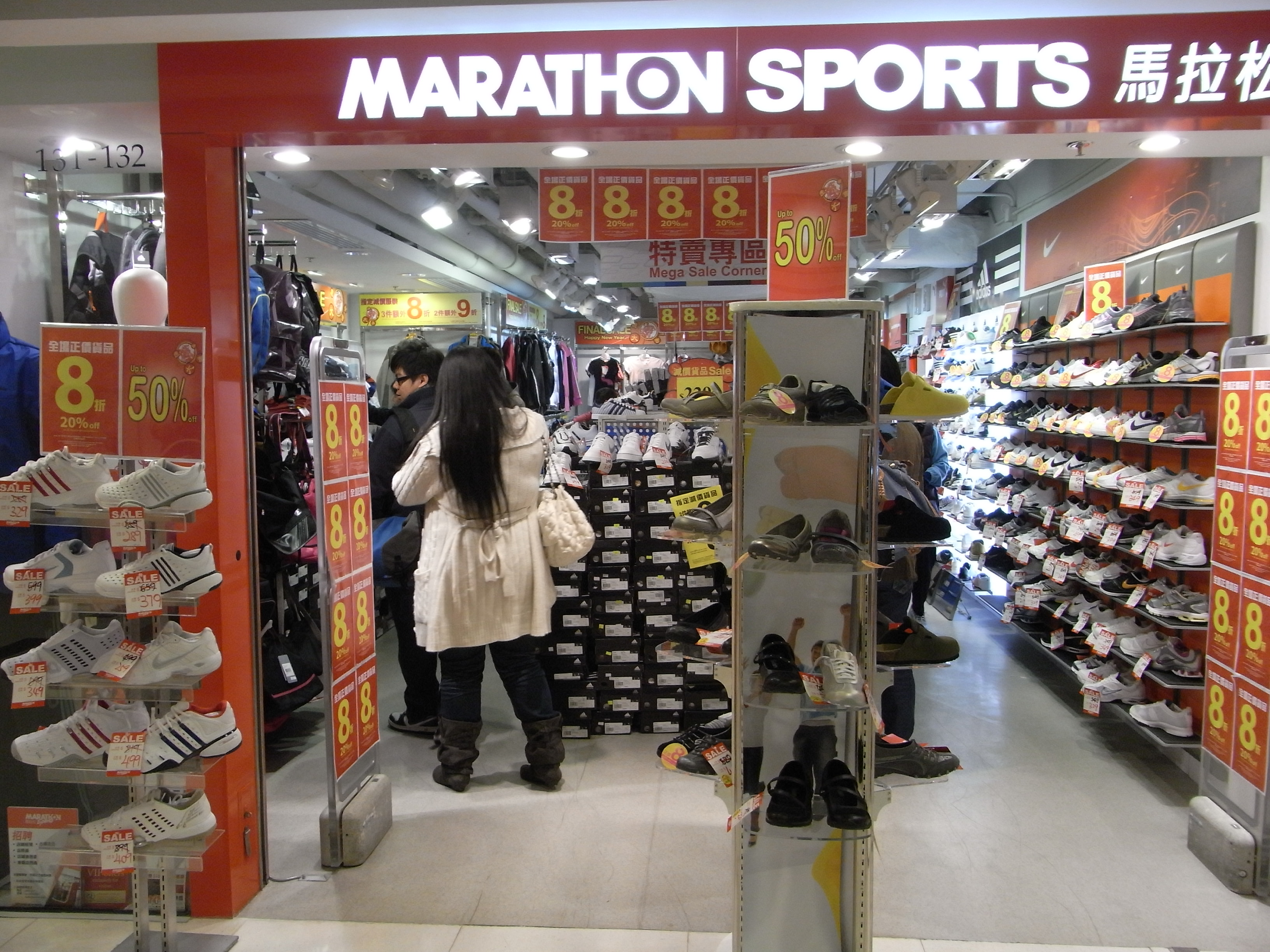 Sport Shoes Shop Online