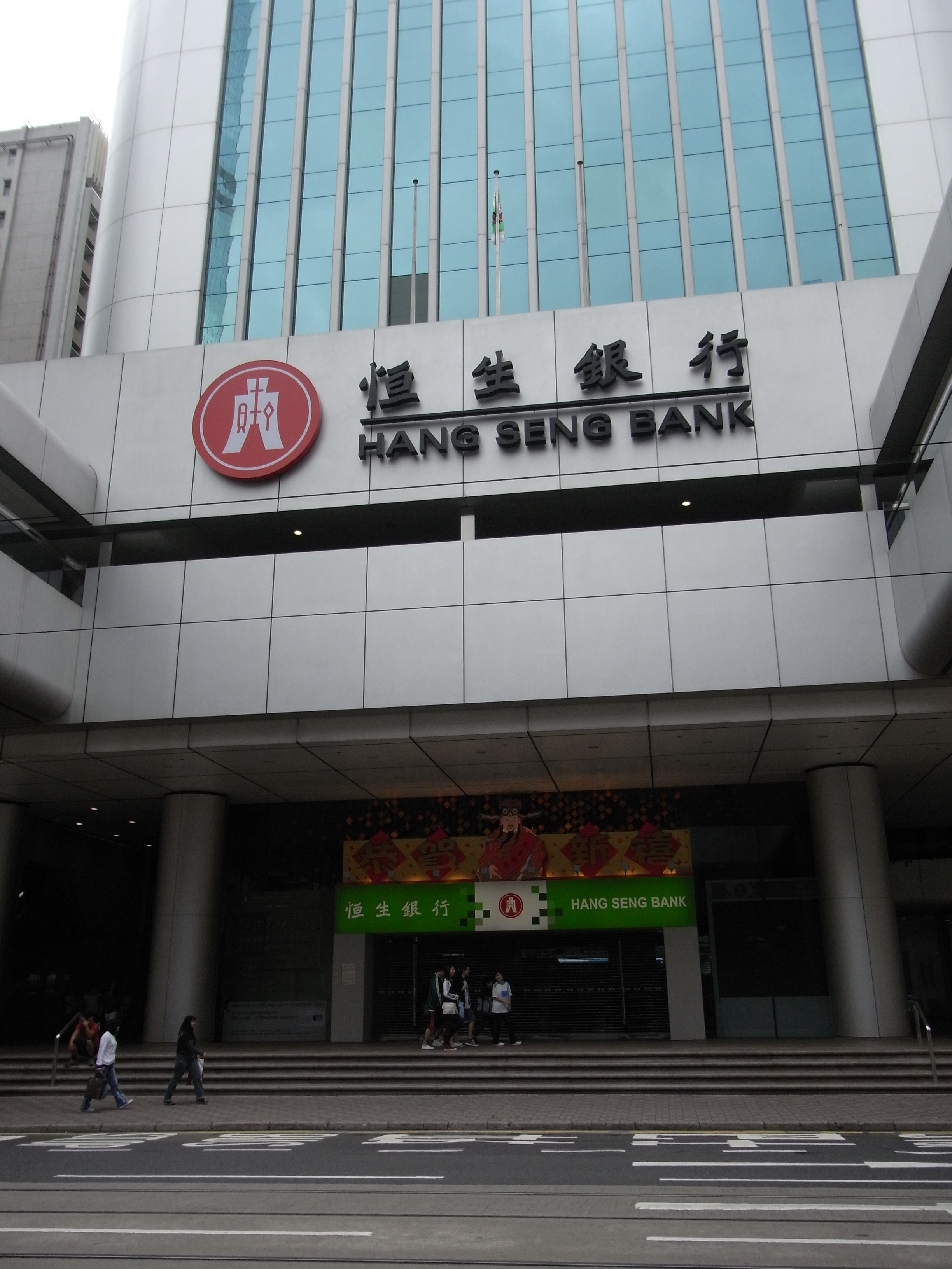 hang seng bank headquarters photos的圖片搜尋結果
