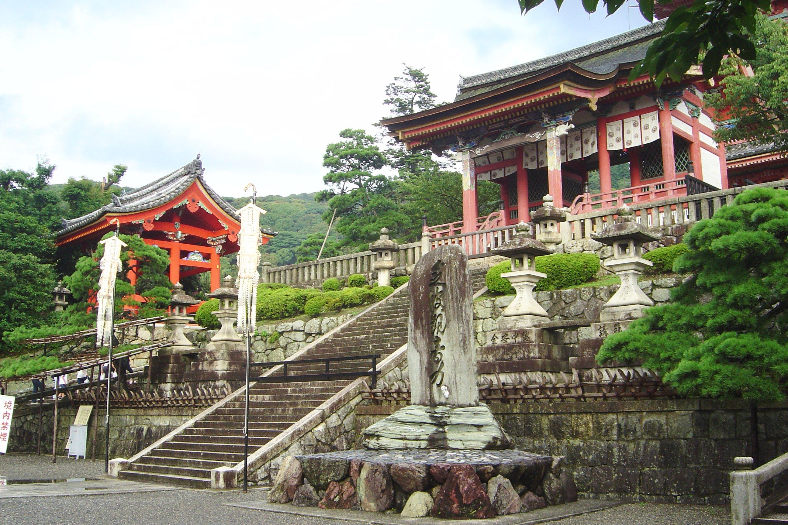 File:Japan Kyoto KiyoMizuDera entrance DSC00604.jpg