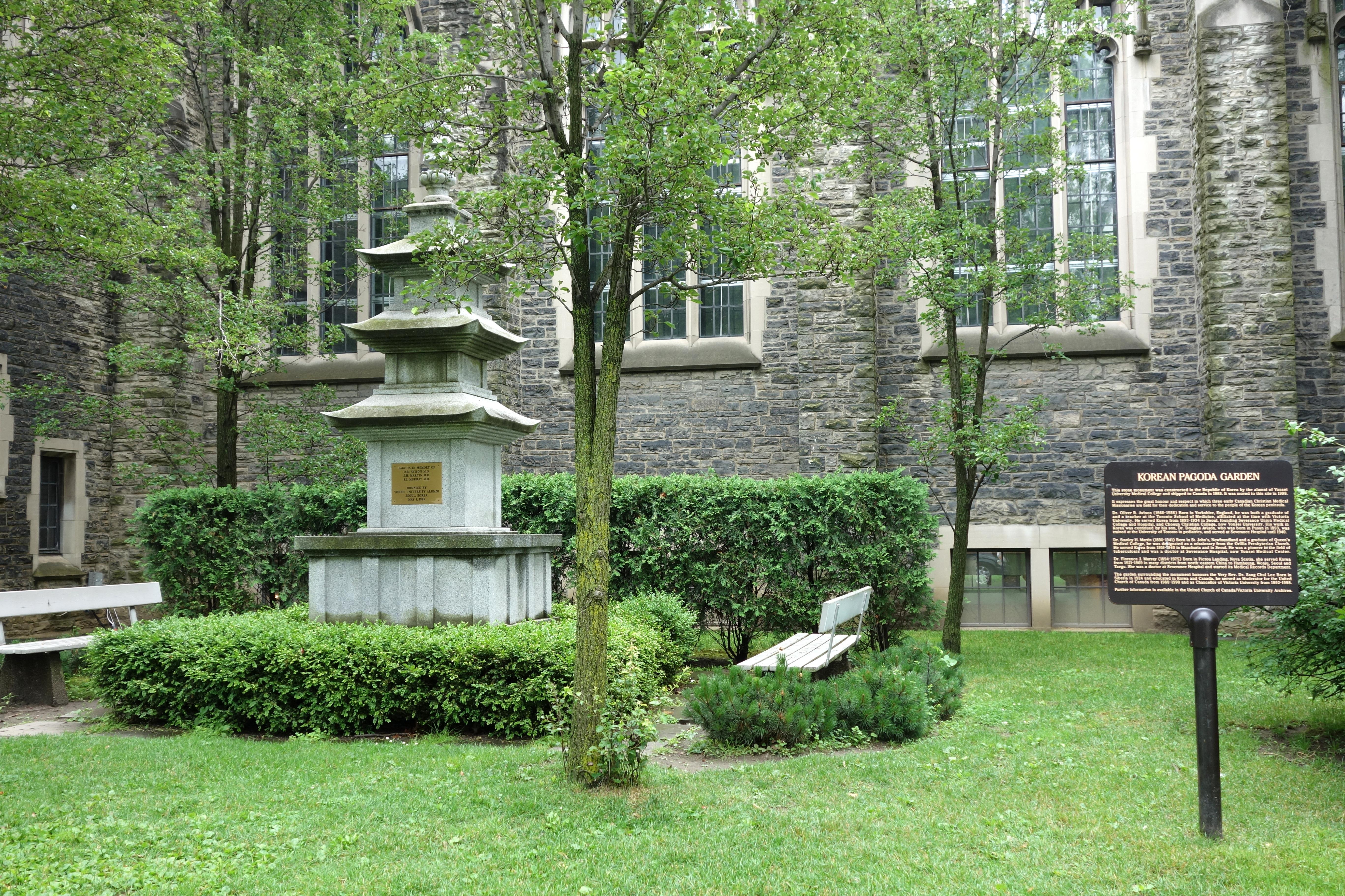 File:Korean Pagoda Garden   University Of Toronto   DSC00781.JPG