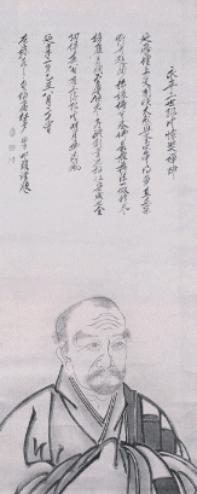 Koun ejo scroll zen.jpg